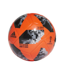 adidas FIFA World Cup Glider Ball