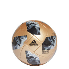 adidas Fifa World Cup Glider Ball - Gold
